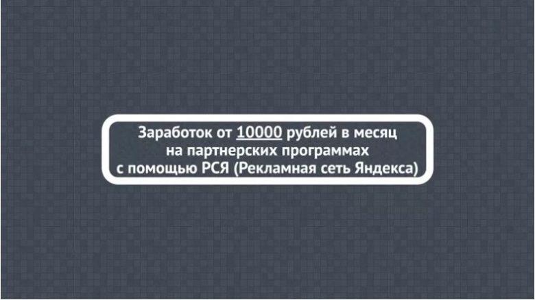 ставки онлайн украина леон