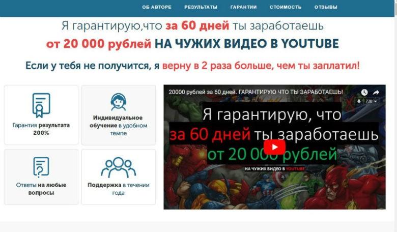 Youtube раскрутка мы вам ты нам