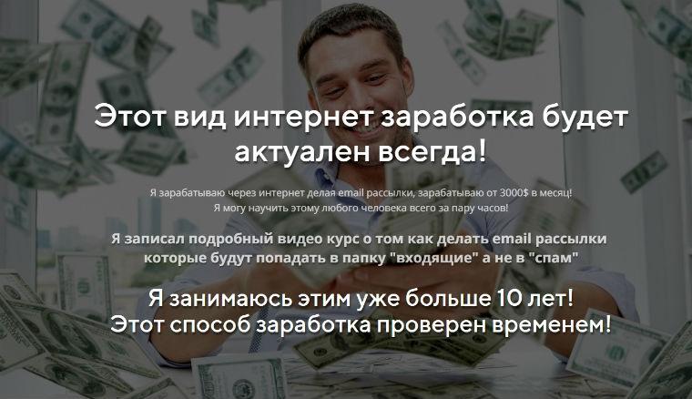 кемеровская область ставки транспортного налога 2014