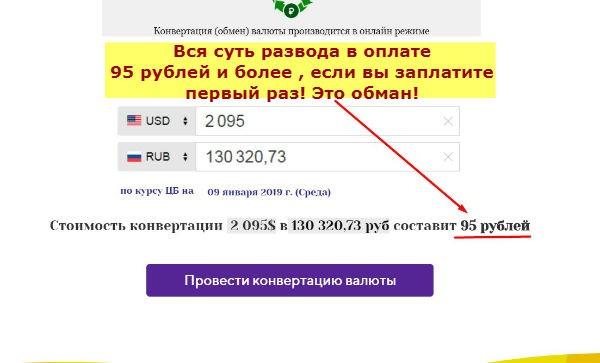 Click Tab. Как заработать на обновлении браузера