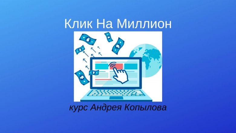 Курс заработок арбитраже форекс курсы евро рубль