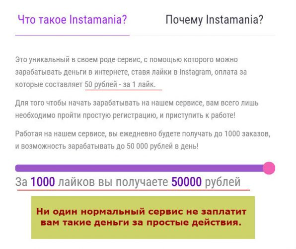 Как заработать 50 000 рублей в интернете за 1 день прогнозы и ставки на спорт футбол хоккей
