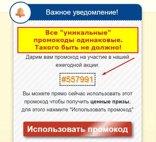 Subscribe Cash, ежегодная акция среди подписчиков, IMS, Inbox Mail Senders