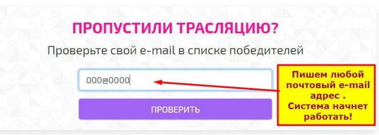 E-mail Года – уникальная денежная акция от крупных e-mail сервисов