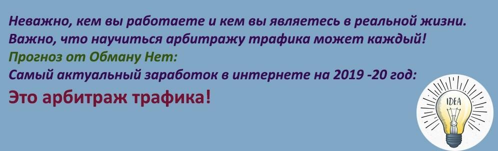 Первый Шаг к Успеху, Олег Громов, Лаборатория Финансов