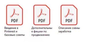 Golden Target, курс Виталия Бойко, Виталий Бойко