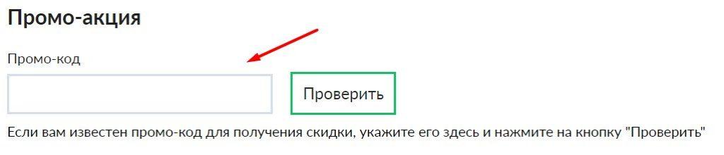 Получите скидку от Сапыча, на его авторские курсы по заработку в интернете