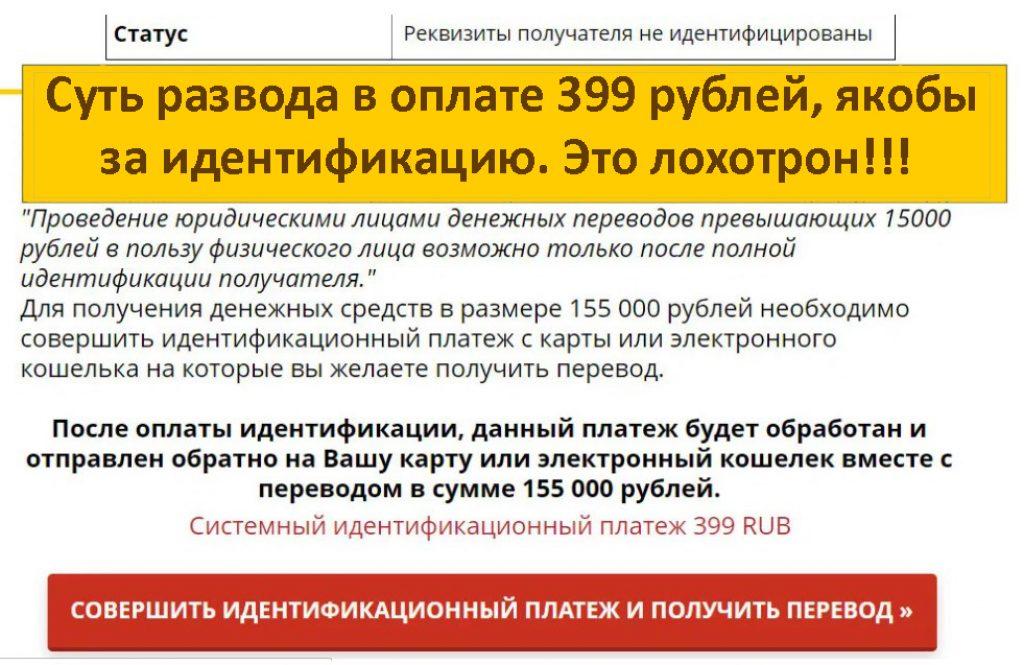 СуперЛото, первая национальная лотерея, ГосЛото, всероссийская официальная лотерея