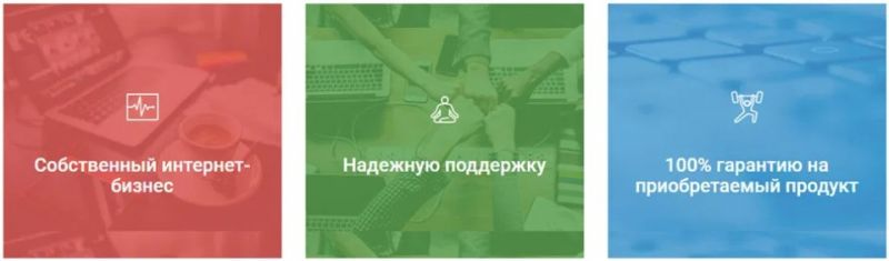 Курс Вершина, Игорь Пахомов