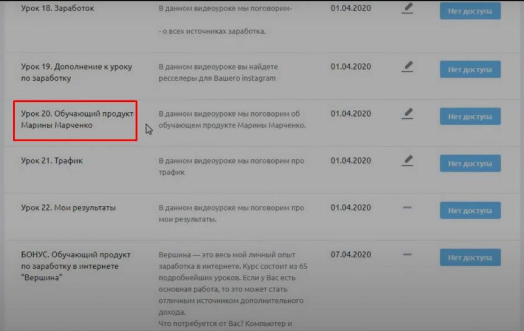 отзывы о курсе Локомотив