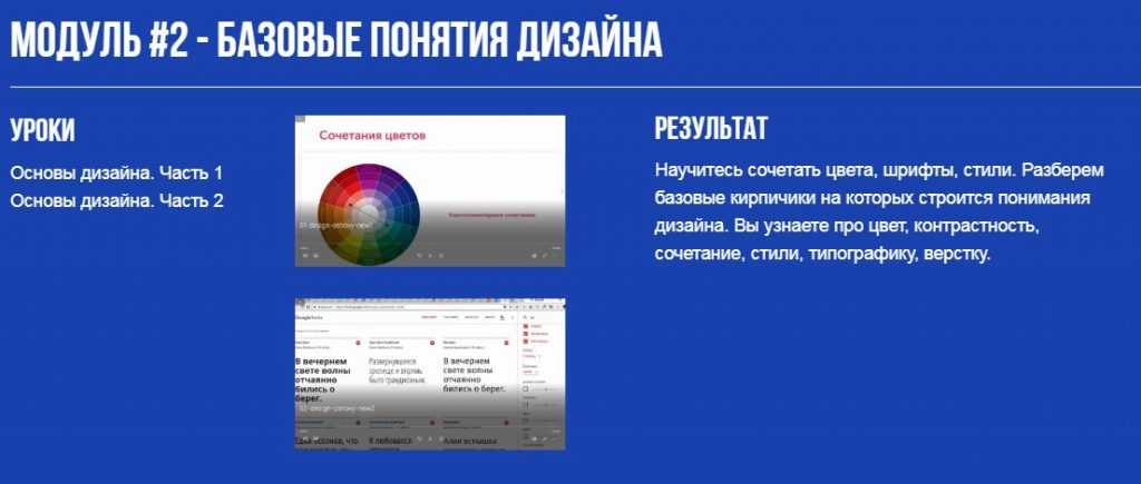Дизайнер соц.сетей - прибыльная профессия (обучение с поддержкой)