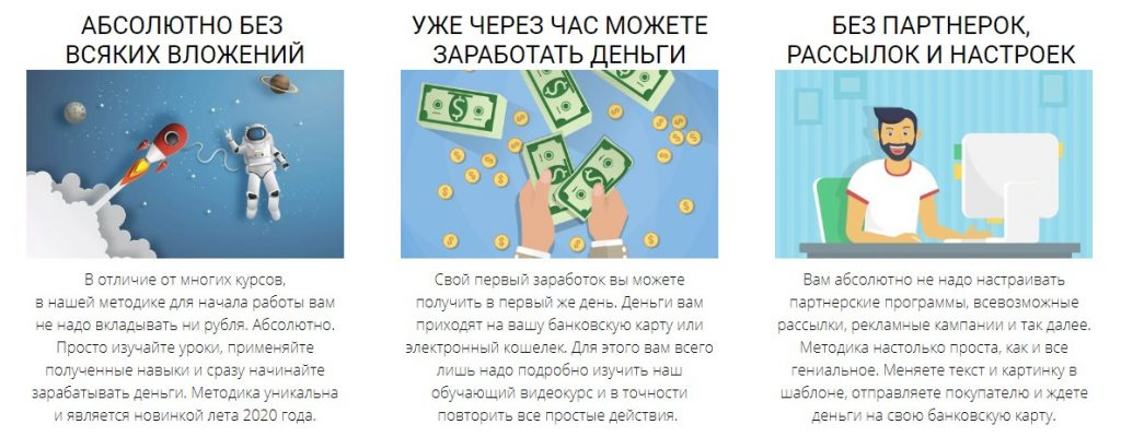 курс денежные шаблоны