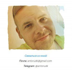 Гениально просто: публикуй письма и зарабатывай от 100 000 рублей в месяц!