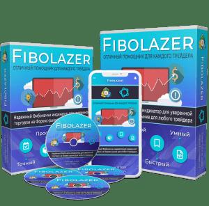 Fibolazer