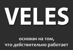 VELES - ИНДИКАТОР ДЛЯ ДЛЯ БИНАРНЫХ ОПЦИОНОВ