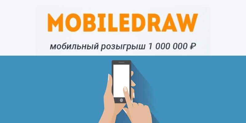 MobileDraw