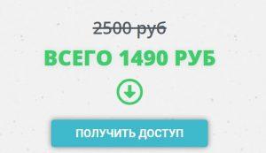 Первые 100$ из ВКонтакте. Актуальная методика заработка на партнерках (идеально для новичков)