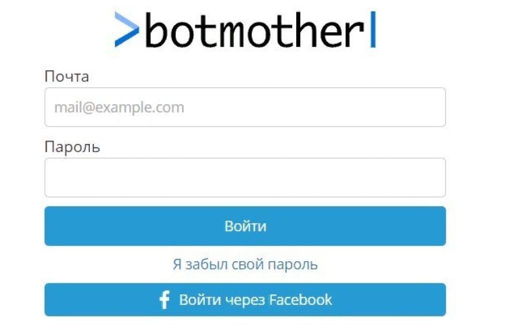регистрация в Botmother