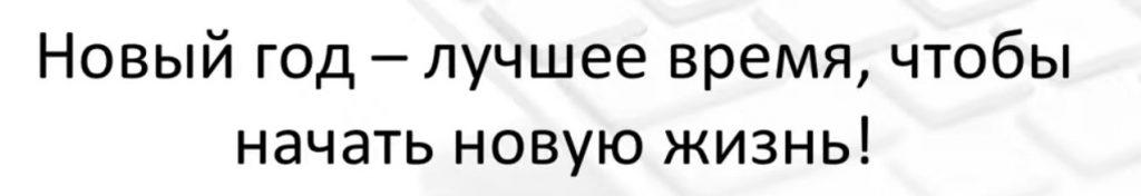 курсы Дмитрия Дьякова