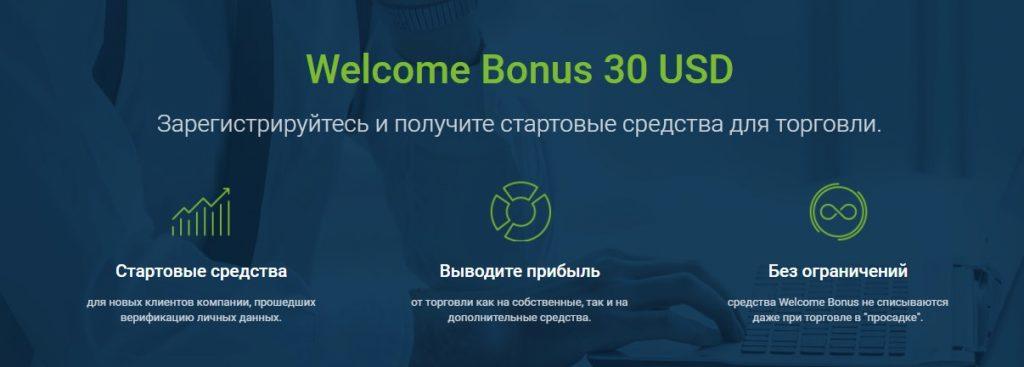 финансовая компания RoboForex бонус