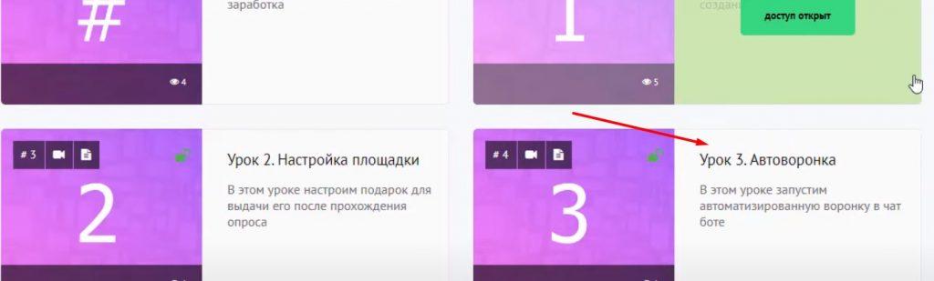 Система АвтоБот, Сергей Тарасов