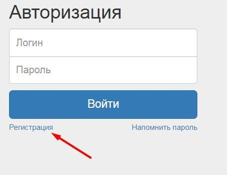 регистрация в макхост