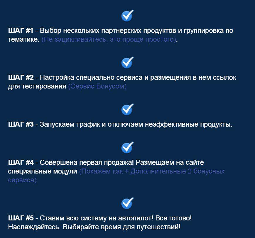 Кэш Доминант отзывы,Михаил Гнедко