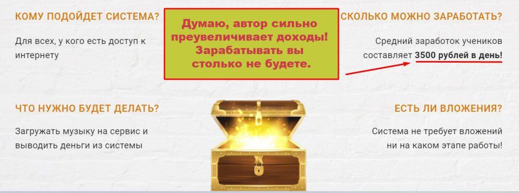 курс золотой граммофон
