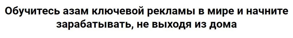 Бесплатный курс по рекламе на Ютуб, Ильнур Юсупов