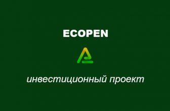 ECOPEN