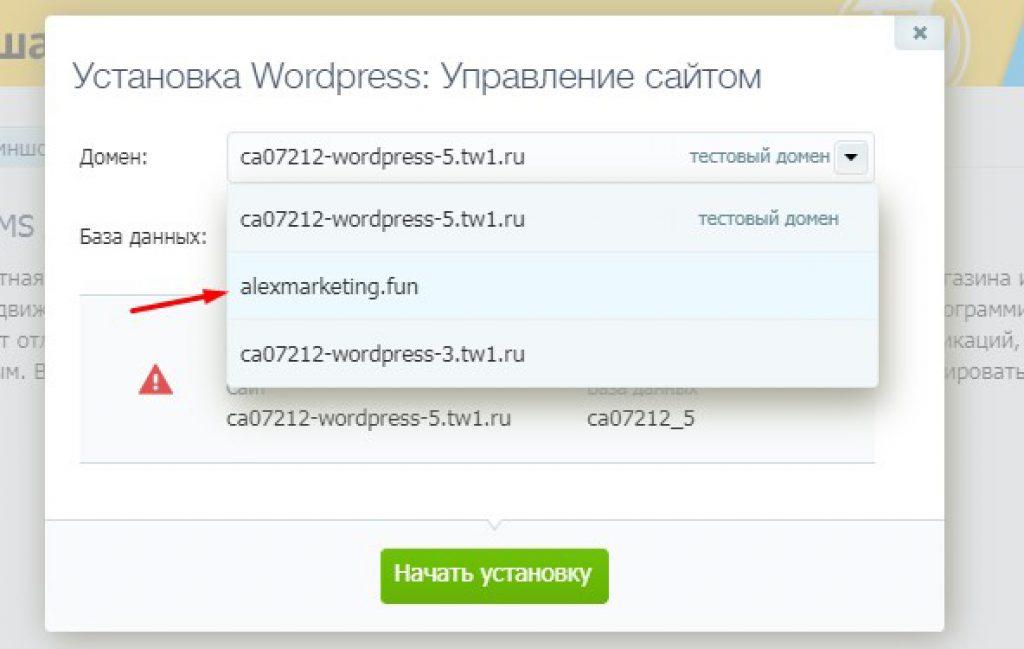 timeweb установка вордпресс