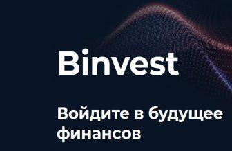 Binvest