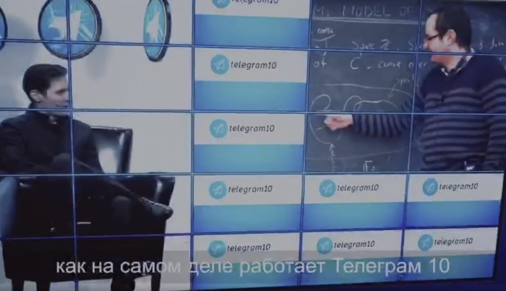 Telegram10 Дурова отзывы