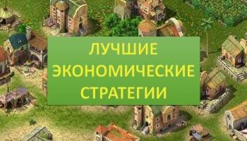 7популярных бизнес-игр