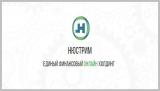 Нюстрим – единый финансовый онлайн холдинг выплатит вам 17 580 руб