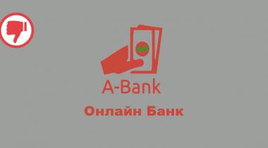 A-Bank — онлайн банк