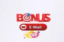 Bonus E-mail проводит ежегодный розыгрыш призов для пользователей электронной почты