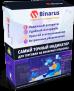 Binarus — Настоящий Индикатор для Бинарных Опционов!