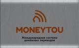 Moneytou – система международных денежных переводов